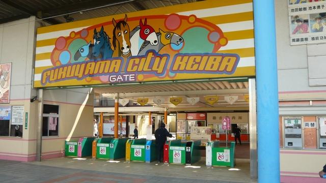 hukuyama0502-01.jpg