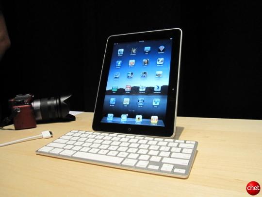 iPadKeyboard.jpg