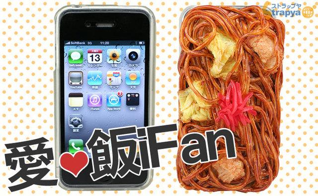 ifan_01.jpg