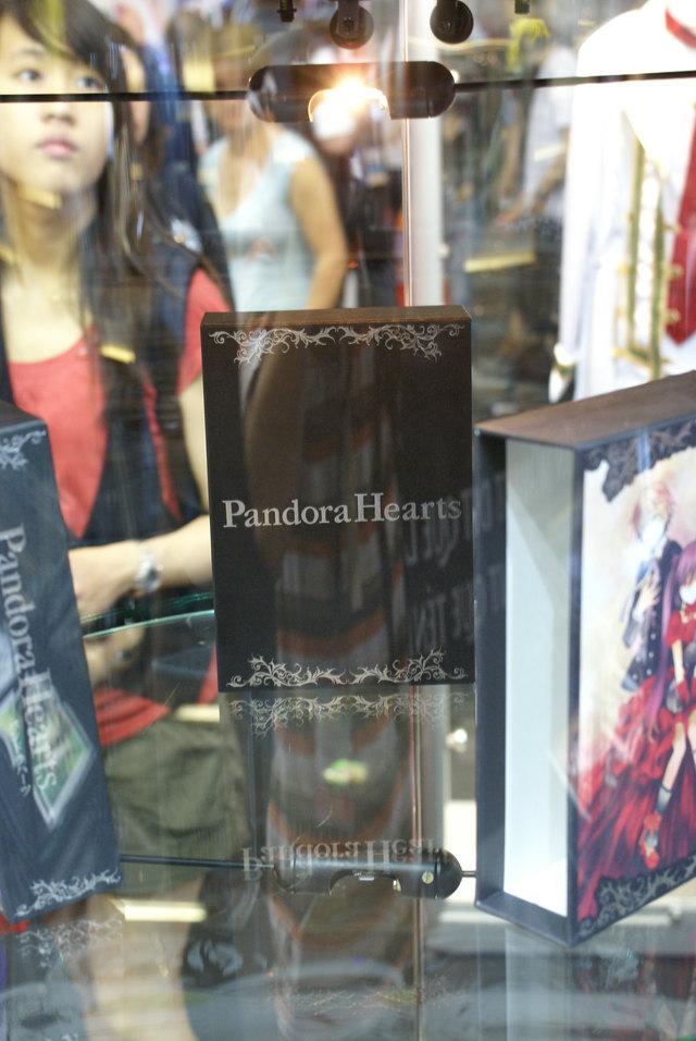 pandoraheartsfr_16.jpg
