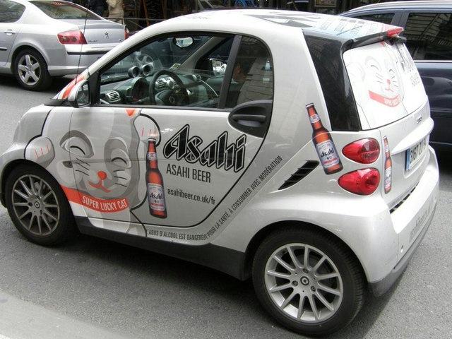 smartcar_01.jpg