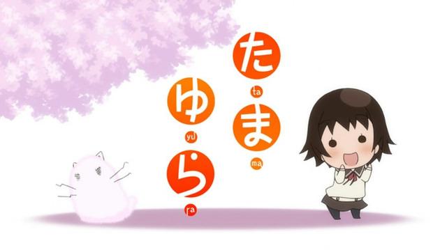 tamayura11_01.jpg