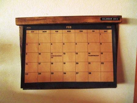 カレンダー再び5