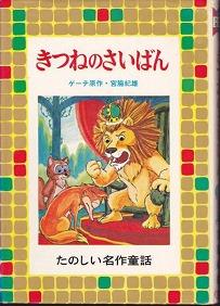 takahiroteio-img434x600-1390740080lfhjpn85152.jpg