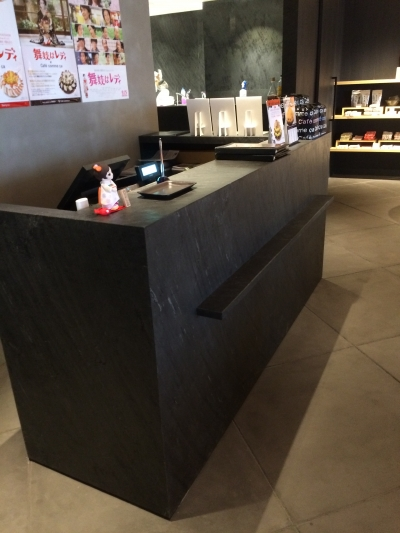 京カフェ1