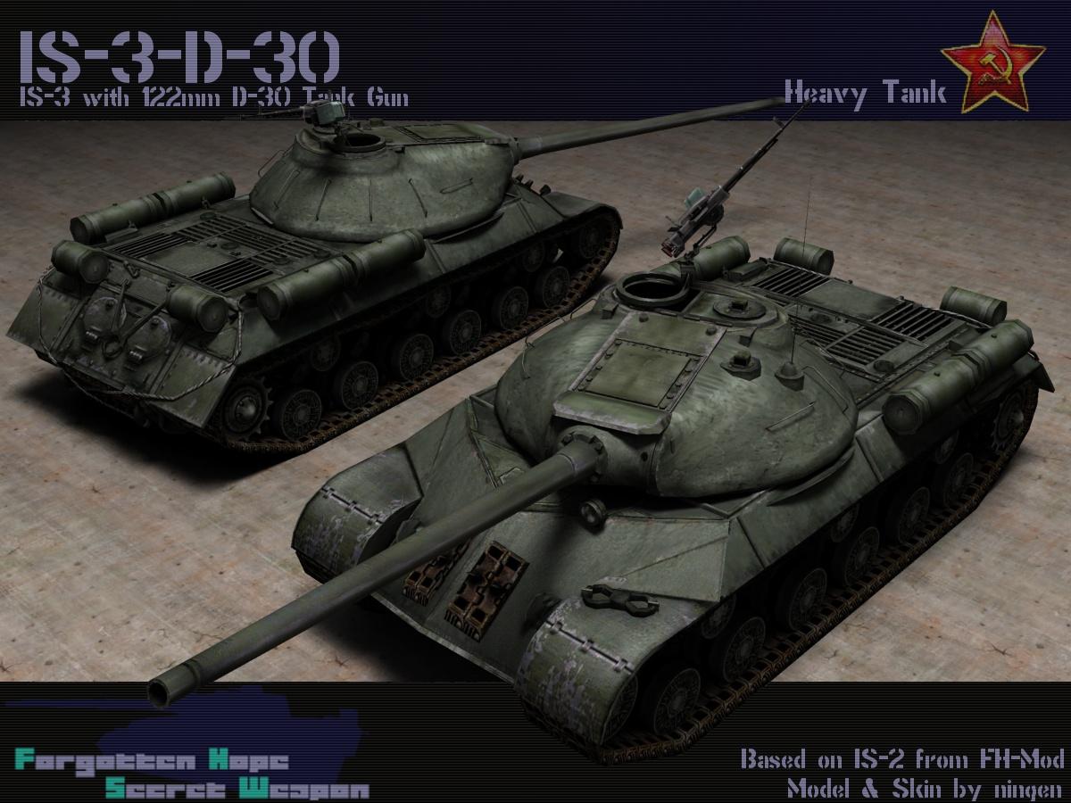 IS-3_D-30_render.jpg