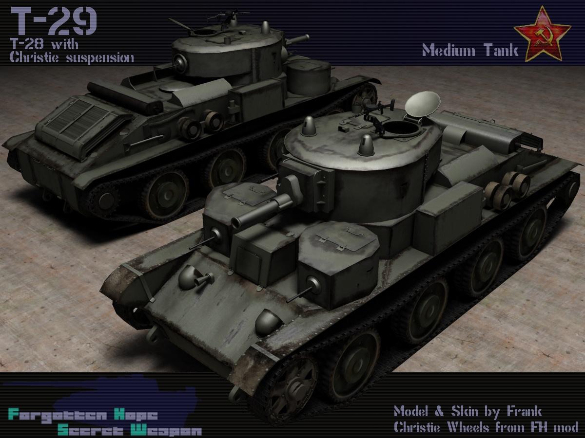 rT-29