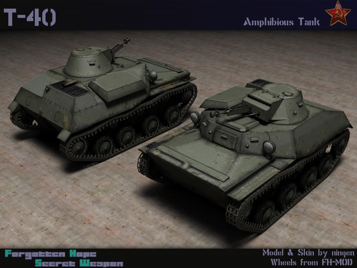 T-40_render.jpg