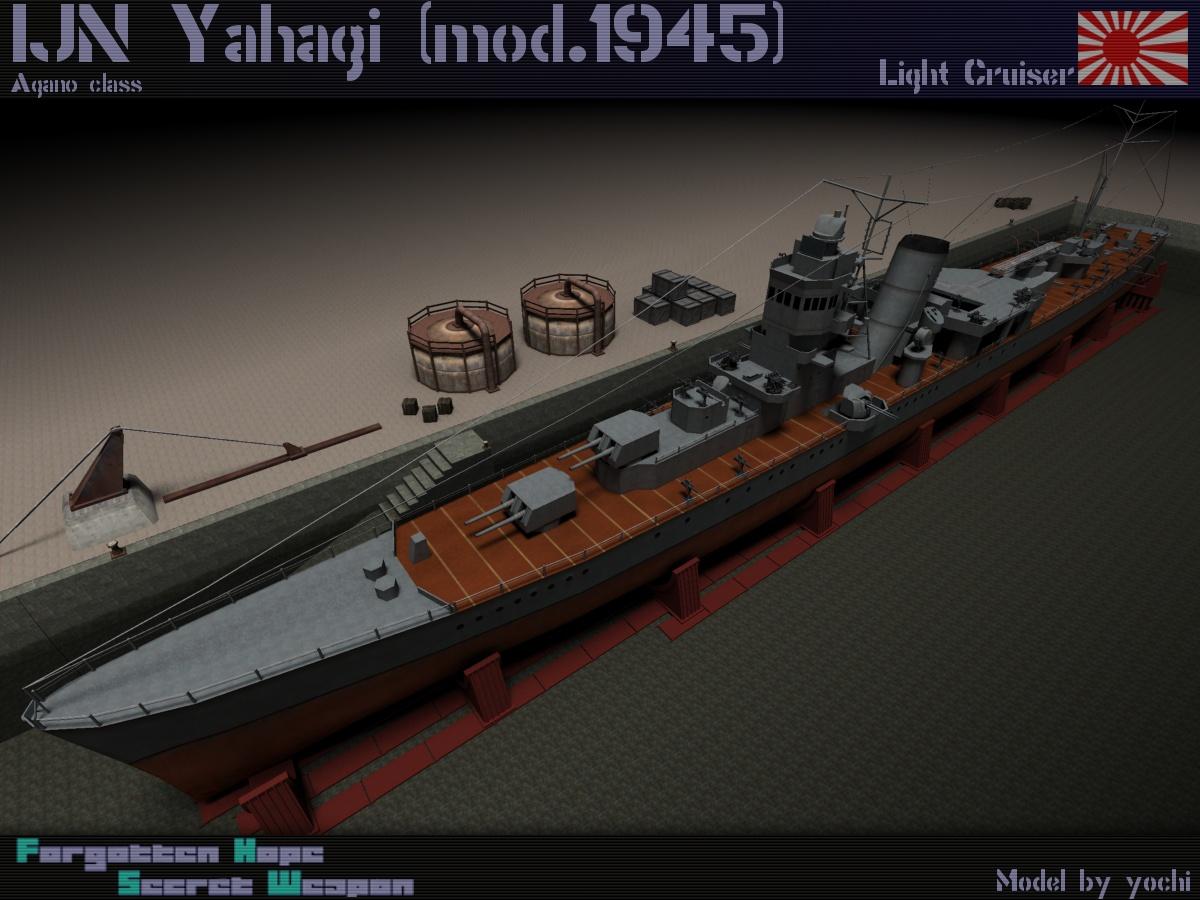 Yahagi2.jpg