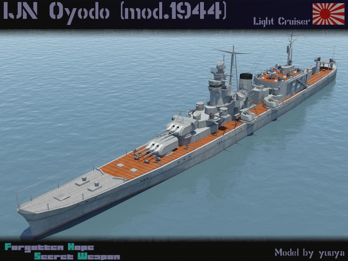 oyodo+1.jpg