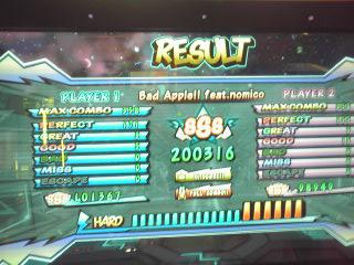 Bad Apple!!(2p/HARD/Lv.14)