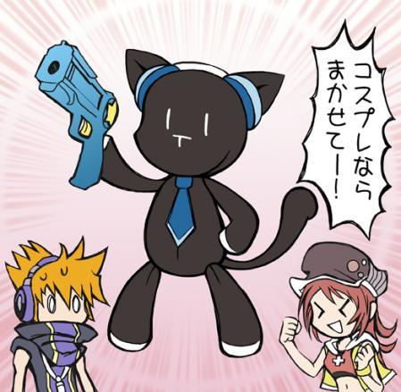 にゃんタン☆ブラックver