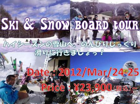 snowtour on MAR