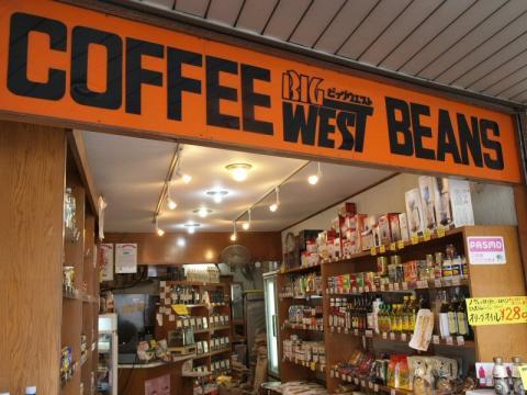 洗足 コーヒー BIG WEST