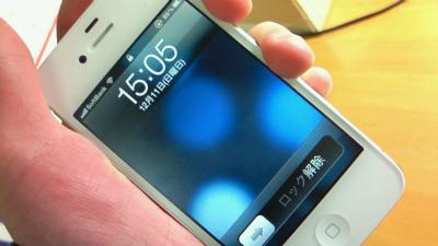001_iPhone.jpg