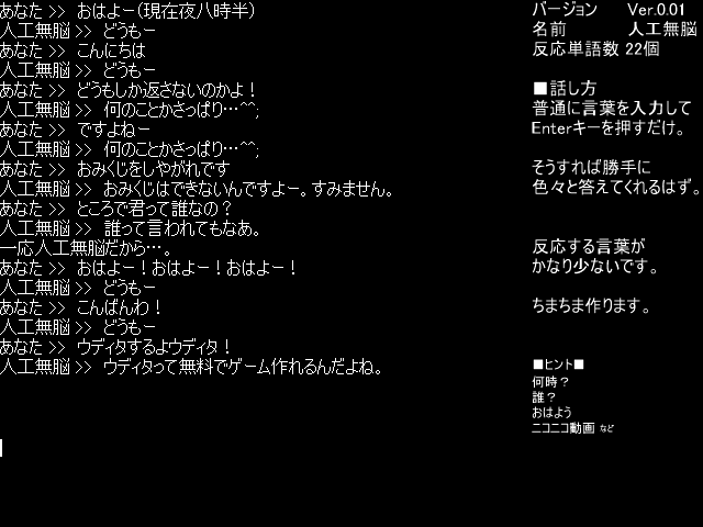 023_udijinkoumunou_SS.png