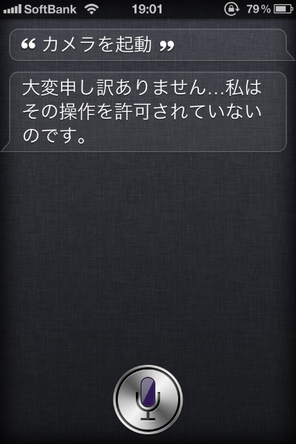 034_iPhoneSiri_camera.jpg