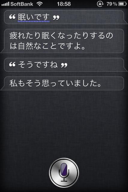 045_iPhoneSiri_com1.jpg