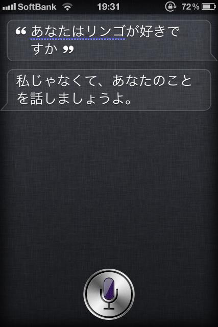 046_iPhoneSiri_com2.jpg