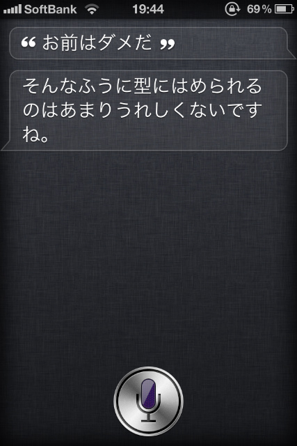 048_iPhoneSiri_com4.jpg