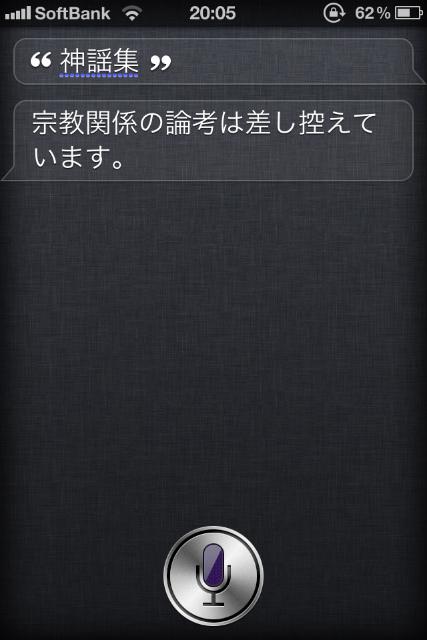 049_iPhoneSiri_com5.jpg
