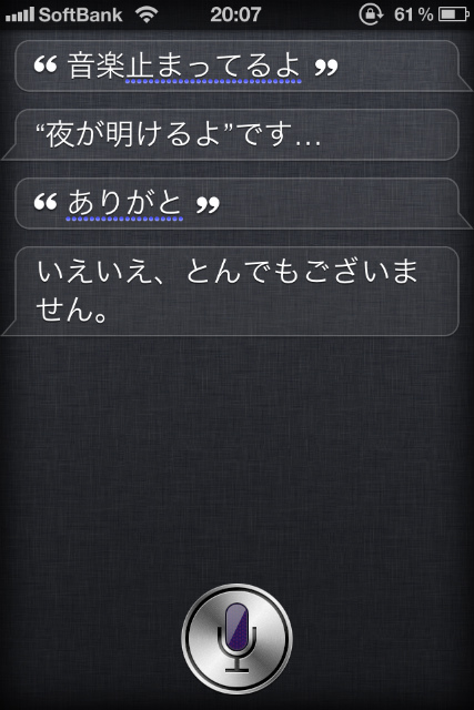 051_iPhoneSiri_com6.jpg