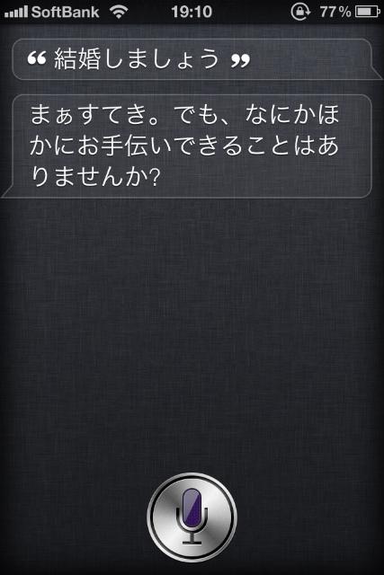 052_iPhoneSiri_com7.jpg