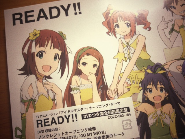 065_READY!!.jpg