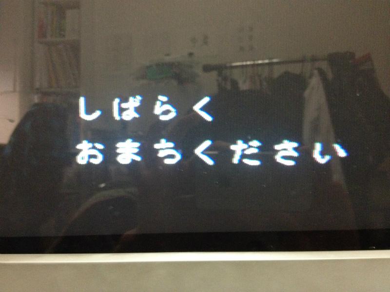 070_TV_1.jpg