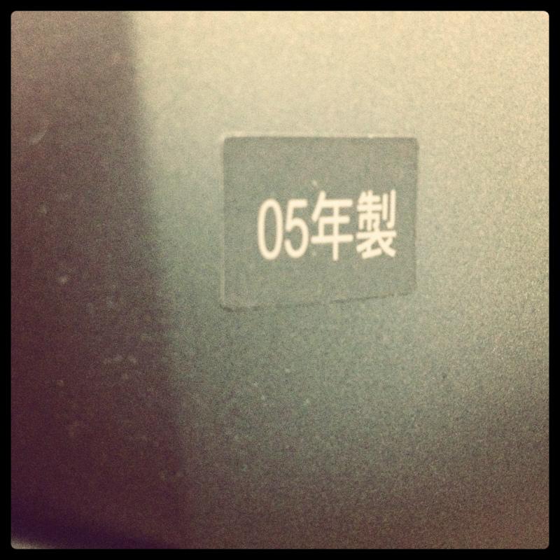 071_TV_2.jpg