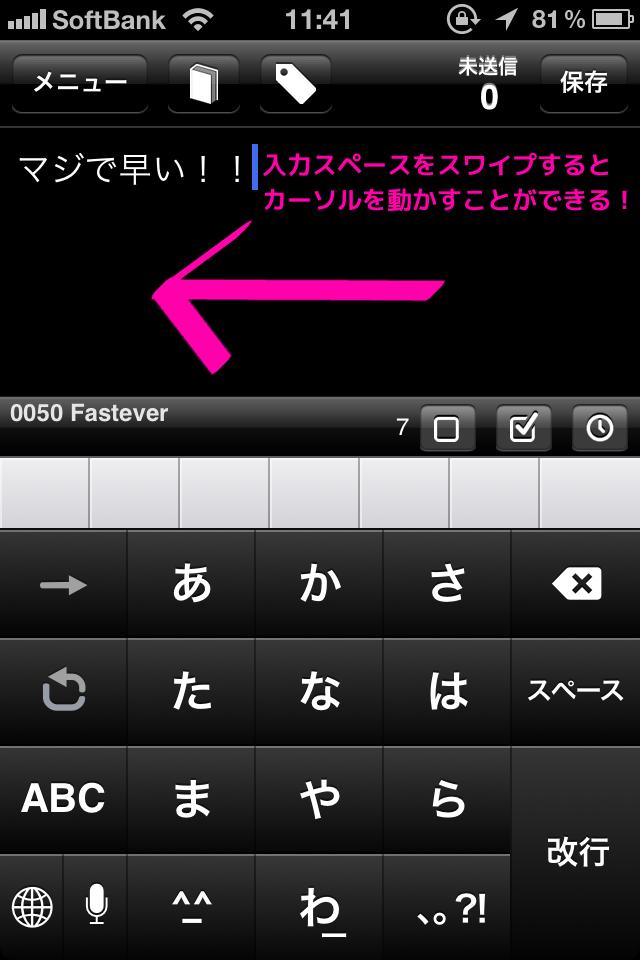 100_fastever_1.png