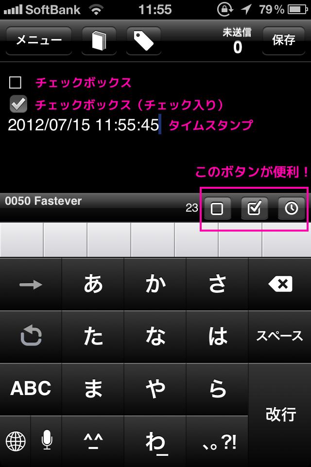 101_fastever_2.png