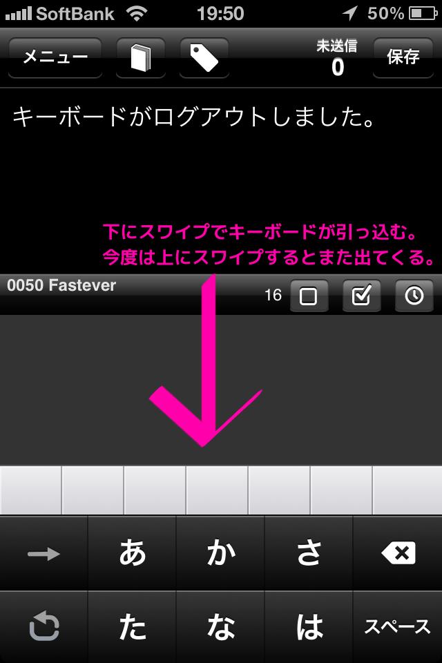 102_fastever_3.png