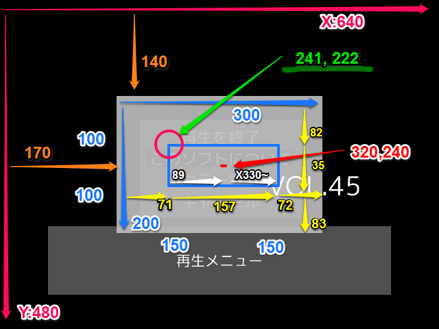 134_ESPBack_1.png