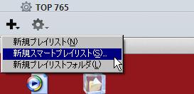 139_iTunesUsePL_1.png