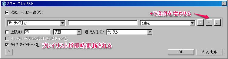 140_iTunesUsePL_2.png