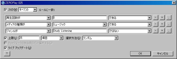 143_iTunesUsePL_5.png