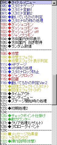 2011y11m04d_203930703.png