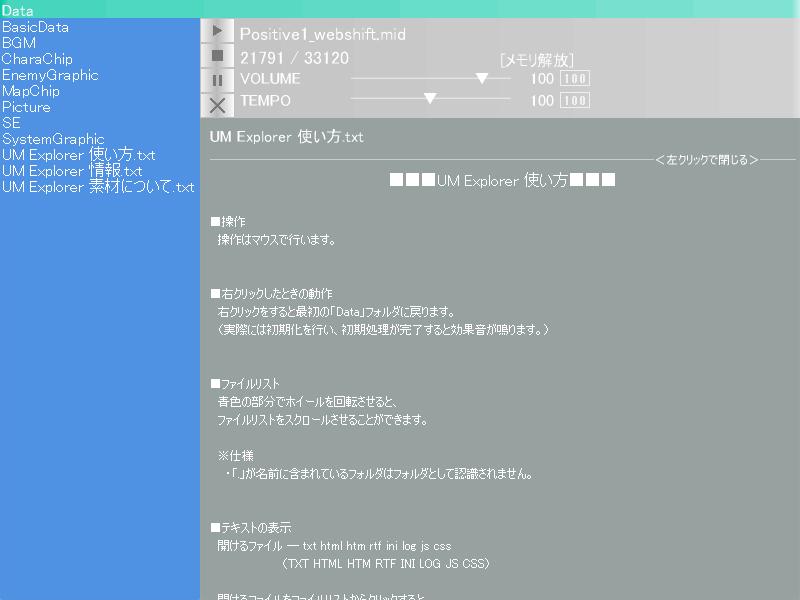 ScreenShot_2011_1119_13_50_20.png