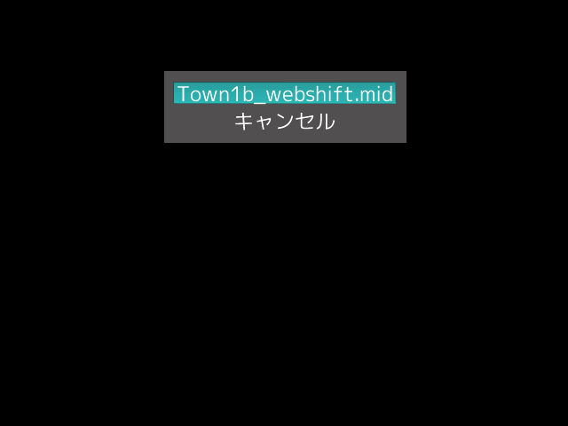 screenshot_ESP_10.png