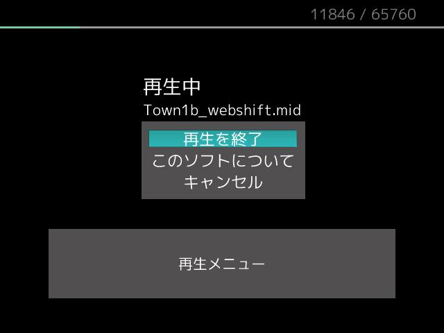 screenshot_ESP_12.png