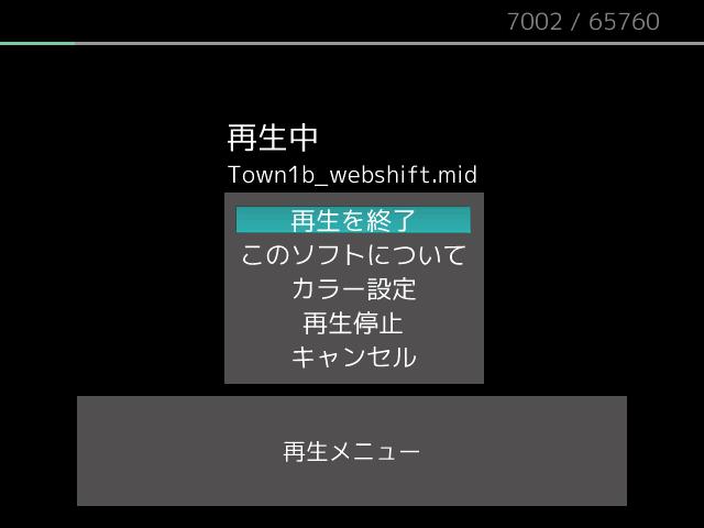 screenshot_ESP_15.png