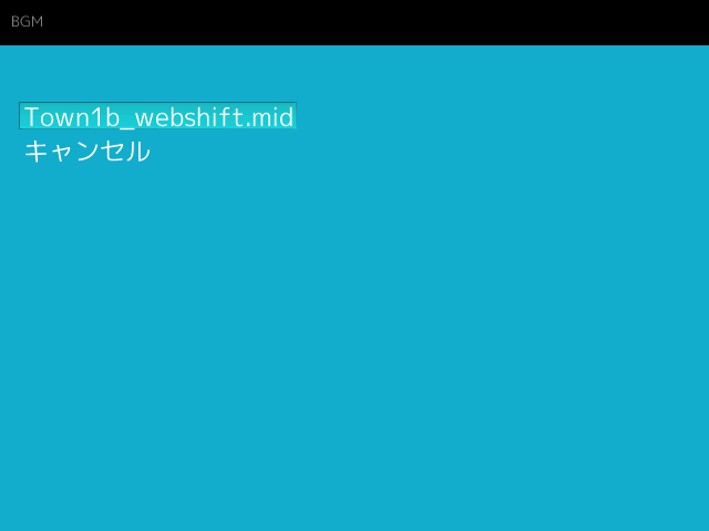 screenshot_ESP_18.png