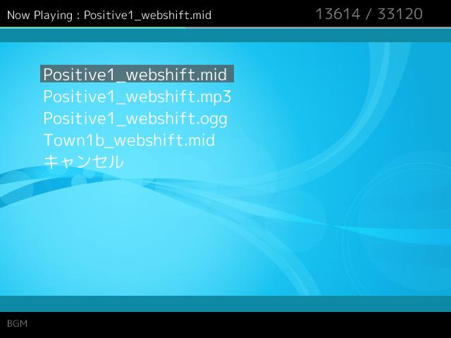screenshot_ESP_23.png
