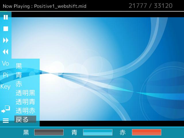 screenshot_ESP_24.png