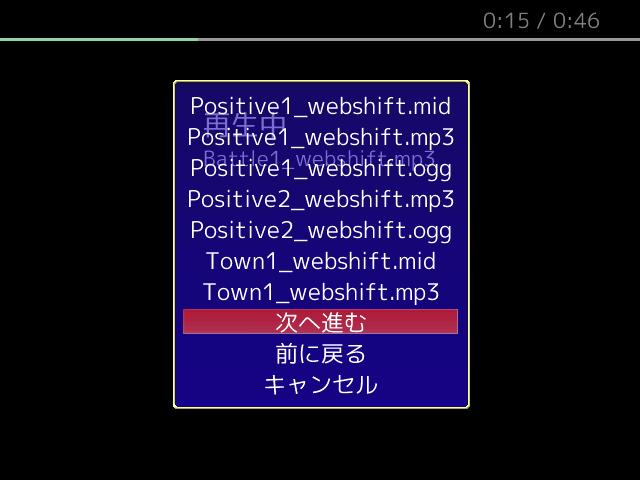 screenshot_ESP_3.png