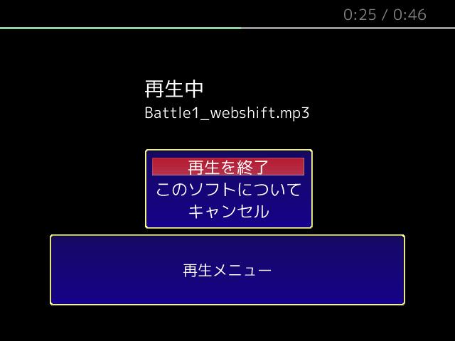 screenshot_ESP_4.png