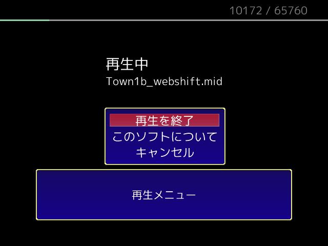 screenshot_ESP_7.png