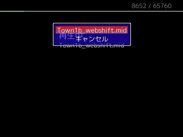 screenshot_ESP_8.png