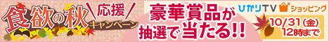 cpn_w468h60_20141001.jpg
